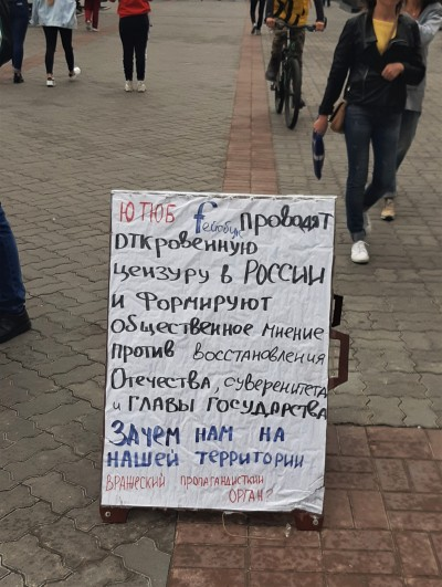 Placards in Kazan