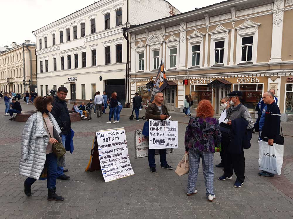 Street Demo in Kazan